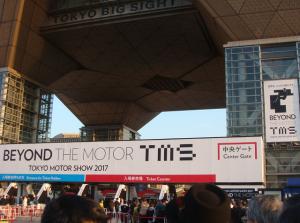 tokyo motor show gate
