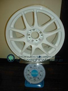 WORK EMOTION CR Kai 17inch 8j offset+32mm PCD114.3mm-5h重量計測画像