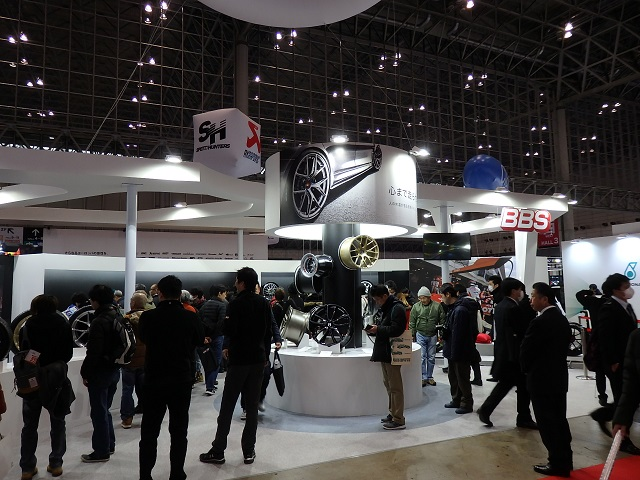BBS BOOTH