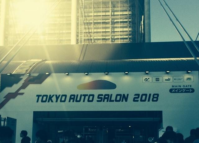 東京オートサロンメインゲート前