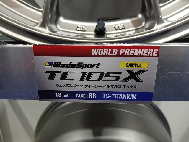 WEDS SPORT TC-105X-2