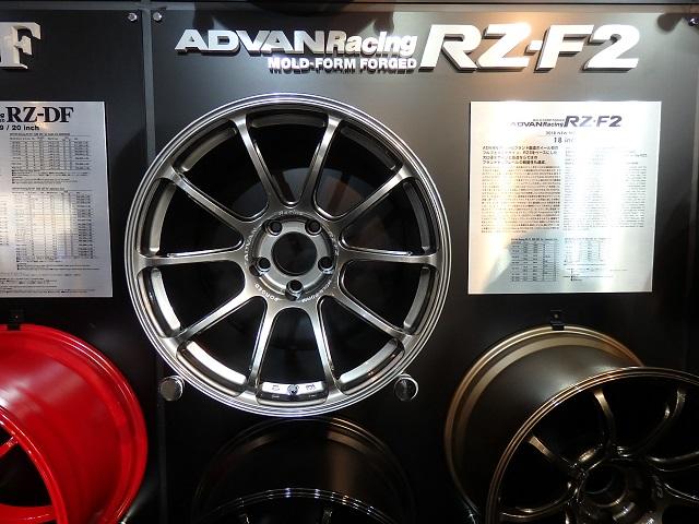 ADVAN Racing RZ-F2