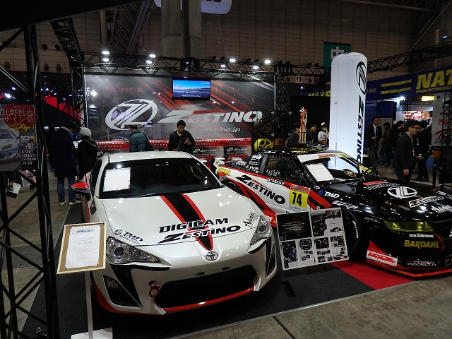 ZESTINO JAPAN BOOTH