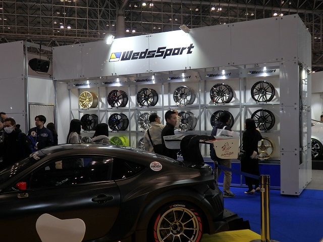 WEDS SPORT BOOTH