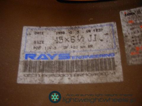 RAYS VOLK Racing TE37 15inch 6.5J offset+20mm PCD114.3mm-4Hサイズ表記画像