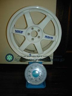 RAYS VOLK Racing TE37 17inch 7.5J offset+48mm PCD100mm-5H 重量計測画像その2