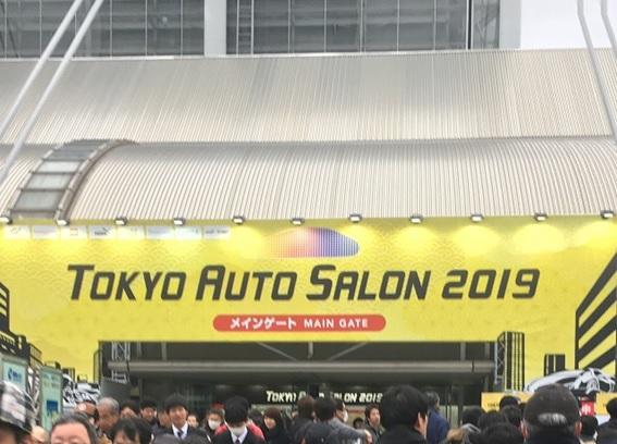 東京オートサロン2019正面ゲート