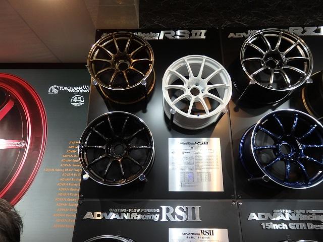 ADVAN Racing RSⅢ