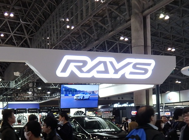 RAYS BOOTH