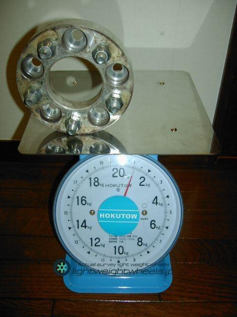 25mmワイドトレッドスペーサーの重量計測画像その1