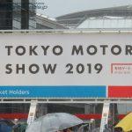 TOKYO MOTOR SHOW 2019-2