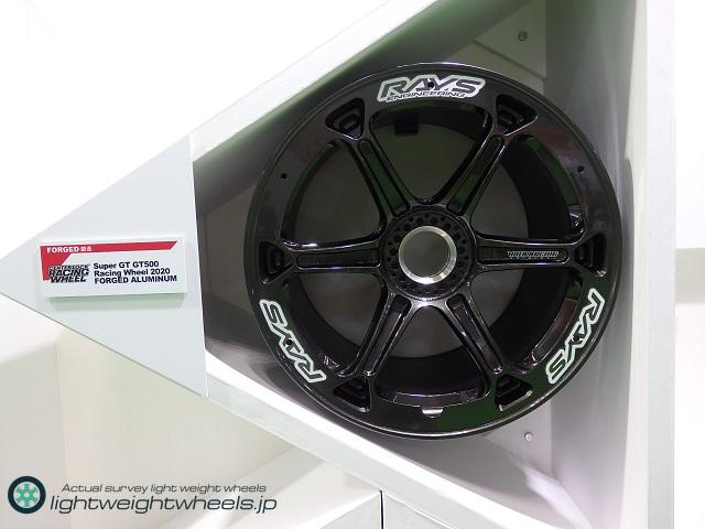 Super GT 2020 GT500クラス レース用アルミニュウム鍛造ホイール