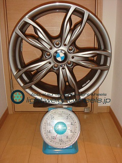 BMW純正 Double Spoke Style 436M 18inch 7.5 offset+45mm PCD120mm-5H重量計測画像
