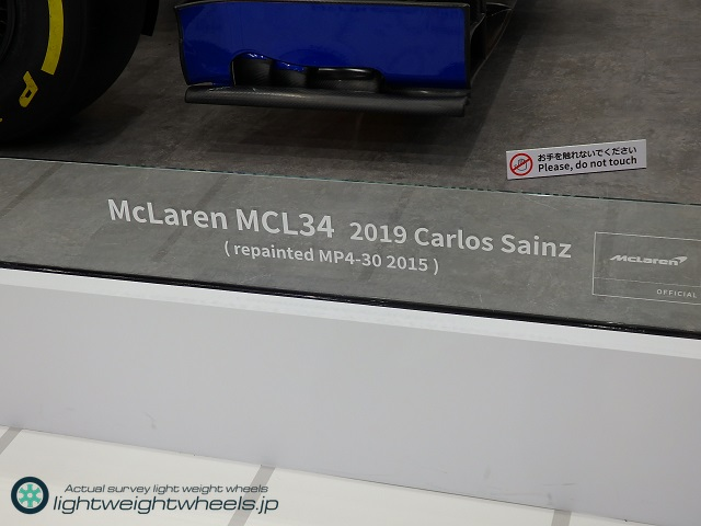東京モーターショー2019展示車両 McLaren MP4-30の説明