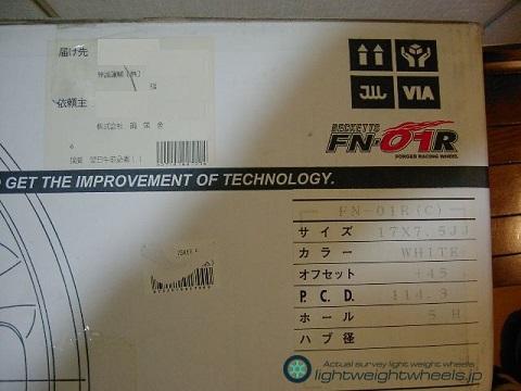 FN-01RTWS1