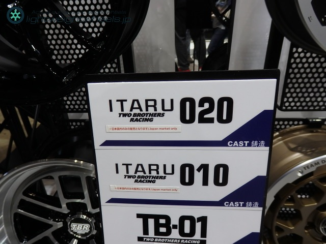 TWO BROTHERS RACING ITARU-1
