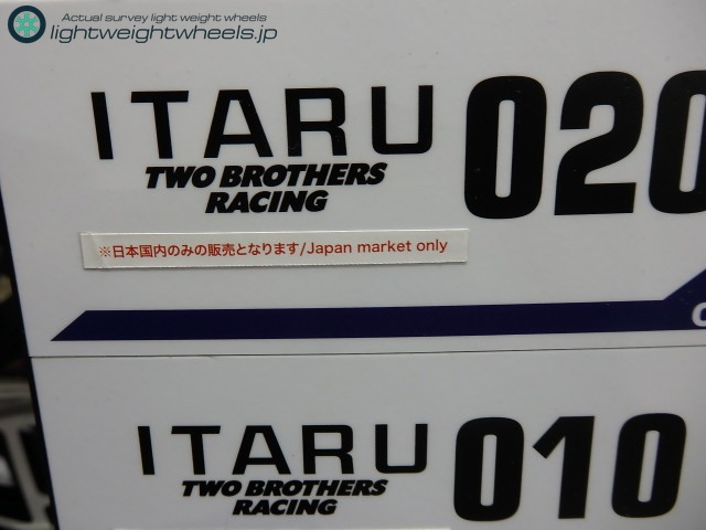 TWO BROTHERS RACING ITARU-2