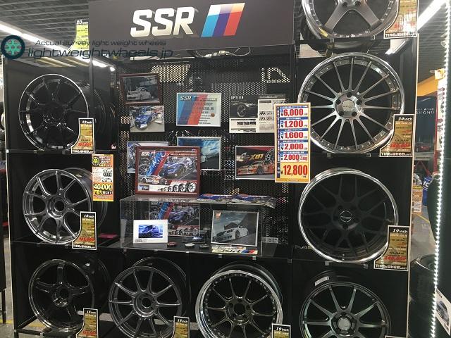 イエローハット新山下店SSR展示
