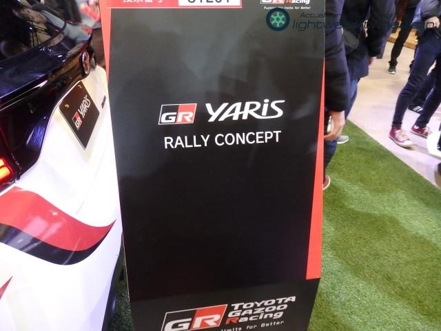 yaris rally concept_panel