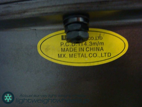 WEDS SPORT SA-97F 17inch 9J offset+20mm PCD114.3mm-5H 生産国