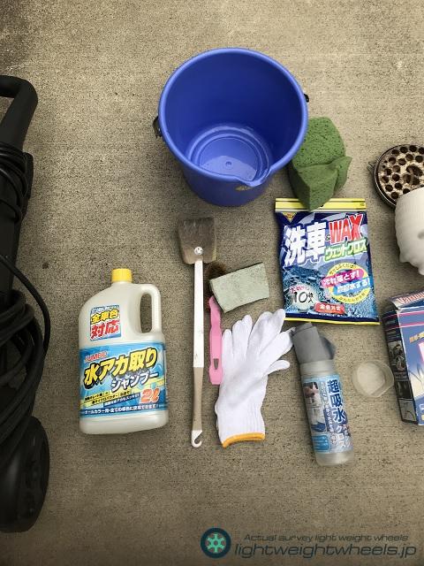 洗車道具_タワシ類