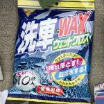 洗車WAXシート