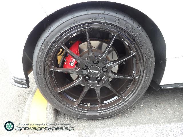 トヨタGRヤリス TWS RS317 リア